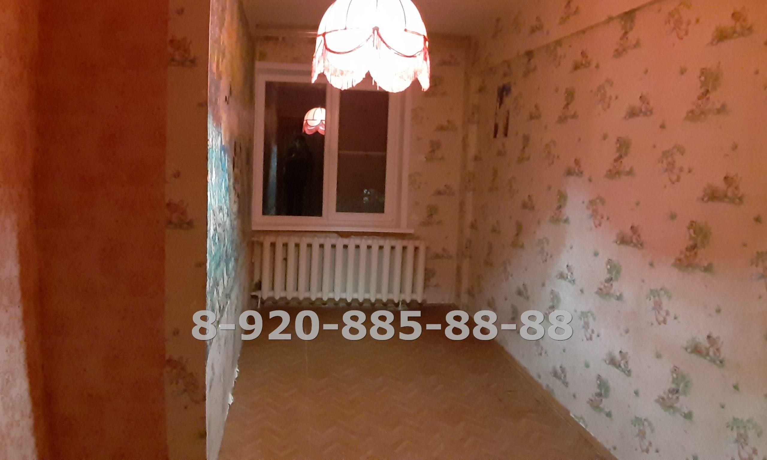 Первая Комната. Продается трехкомнатная квартира площадью 70 кв.м. поселок Пятовский Дзержинский р-н Калужская обл., Покупка 3 комнатной квартиры в Пятовский Комарова 1.200.000. 8-920-885-8888