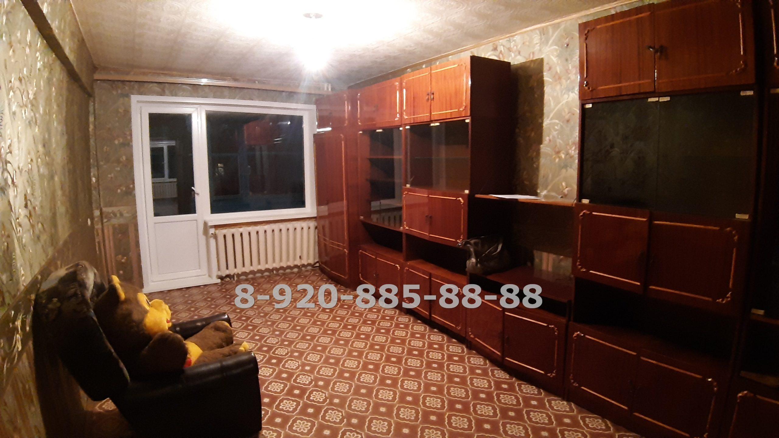 Большая комната. Зал. Продается трехкомнатная квартира площадью 70 кв.м. поселок Пятовский Дзержинский р-н Калужская обл., Покупка 3 комнатной квартиры в Пятовский Комарова 1.200.000. 8-920-885-8888