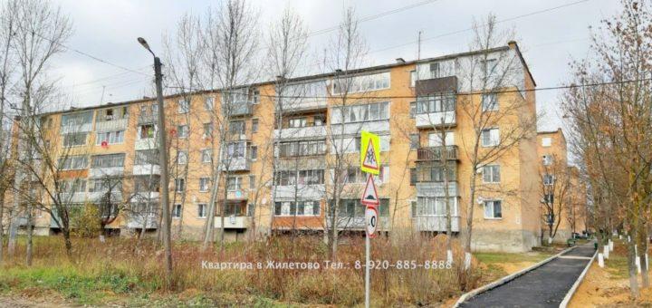 3 Комнатная Квартира на 2 этаже в Жилетово дом 11 Калужская область - 1 800 000