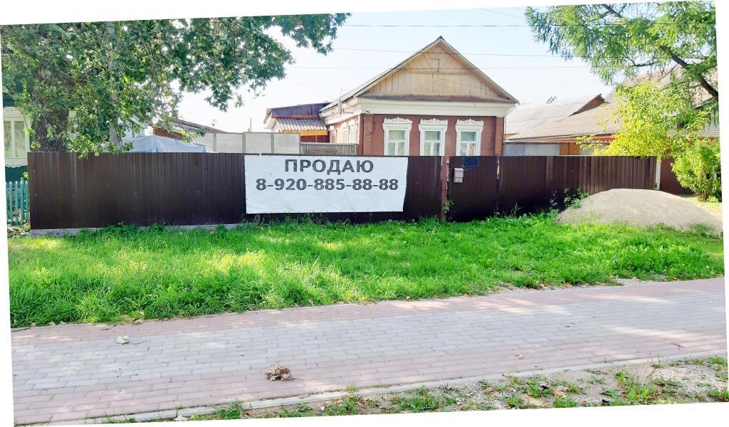 Предлагаем Купить дом в Полотняном Заводе Калужской области на Луначарского - 1 500 000